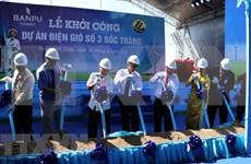 Comienza construcción de planta de energía eólica en provincia vietnamita de Soc Trang