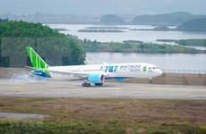 Suspenderá aerolínea vietnamita vuelos hacia Corea del Sur a causa de COVID-19