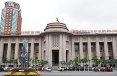 Banco Estatal de Vietnam implementa soluciones para apoyar a clientes ante riesgo de COVID-19
