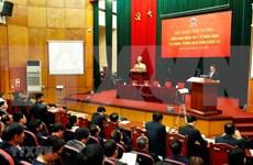 OMS reconoce acciones tempranas de Vietnam para prevenir COVID- 19, según vicepremier