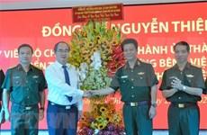 Felicitan a hospitales y médicos destacados en Ciudad Ho Chi Minh