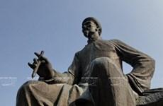 Conmemoran 200 años del fallecimiento del célebre poeta vietnamita Nguyen Du