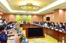 Bancos vietnamitas apoyan a más de 44 mil clientes afectados por COVID-19