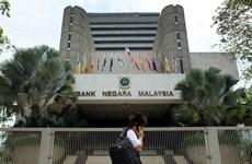 Reduce Malasia tasa de interés clave para apoyar crecimiento económico