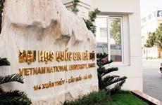 Universidades vietnamitas entre las mejores del mundo en materia de ciencias