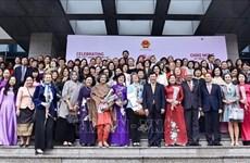 Destacan aportes del Grupo de Mujeres de la ASEAN al fortalecimiento de la idiosincrasia regional