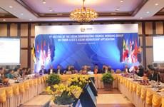 Consejo Coordinador de ASEAN evalúa incorporación de Timor Leste al bloque
