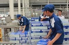 Grupo lácteo vietnamita realiza aporte para contribuir a la salud de ciudadanos en cuarentena