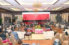 ASEAN busca promover negociaciones de acuerdo de asociación económica regional