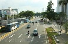 Añade Indonesia cuatro días más a los festivos de 2020