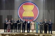 ASEAN y Japón comprometidos a fortalecer asociación estratégica bilateral