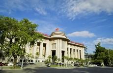 Banco Estatal de Vietnam considera reducir tasa de interés preferencial