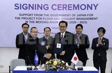 Japón ofrece ayuda a países de Mekong en gestión de inundaciones y sequías