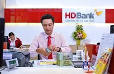 Banco Estatal de Vietnam reduce tasas de interés