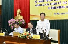 Sector financiero a la vanguardia de la recuperación económica en Vietnam