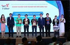 Lanzan Premio de Innovación y Startups de Ciudad Ho Chi Minh 2020