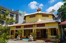 Atractiva Pagoda de Buu Son en la provincia survietnamita de Dong Nai