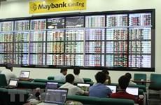Precios de servicios de valores se reducirán para respaldar mercado