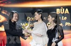 """Primera votación en línea de premios musicales """"Cong Hien"""" de VNA"""