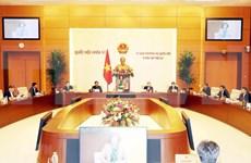 Inauguran reunión 43 del Comité Permanente del Parlamento vietnamita