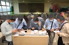Seguro Social de Vietnam comparte datos en servicio de declaración médica