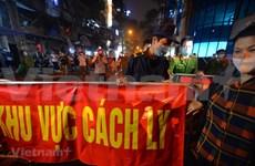 Hanoi determina establecimientos de cuarentena para casos de pago voluntario