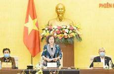 Clausuran Comité Permanente del Parlamento de Vietnam su reunión 43