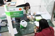 Bancos comerciales vietnamitas respaldan a empresas afectadas por COVID- 19