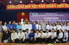 Más universidad autorizada a emitir certificado de idioma vietnamita a extranjeros