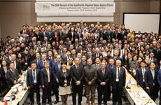 Acogerá Hanoi Foro de Agencias Espaciales de Región Asia-Pacífico