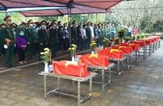Celebran en provincia vietnamita homenaje póstumo a mártires caídos
