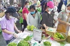 Venta en línea, solución para empresas vietnamitas en medio de epidemia de COVID-19