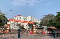 Otros tres pacientes en Vietnam recuperados del COVID-19