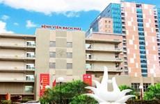 Vietnam pone en cuarentena a un hospital tras detectar cuatro casos del COVID-19