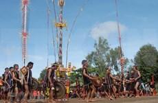 Efectuarán en Dak Lak Concurso Nacional de Instrumentos Tradicionales 2020