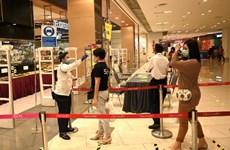 Malasia pronostica un déficit presupuestario de cuatro por ciento en 2020
