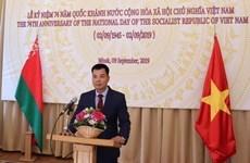 Embajada de Vietnam en Belarús lista para lucha antiepidémica
