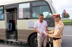 Ciudad Ho Chi Minh limita actividades de vehículos dedicados al transporte colectivo