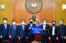 Corea del Sur contribuye a frenar propagación del COVID-19 en Vietnam