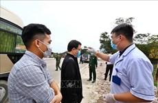 Provincia vietnamita de Quang Ninh asiste a personas afectadas por COVID-19