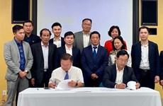 Firman acuerdo sobre asistencia financiera a emprendedores vietnamitas