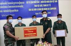 Zona militar 7 de Vietnam dona suministros médicos a Ejército Real de Camboya