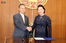 Destacan llamado de Vietnam a fortalecer cooperación dentro de AIPA ante pandemia