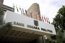 Disminuyen las reservas internacionales de Malasia e Indonesia