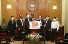 Ministerio de Salud de Vietnam recibe donación de suministros médicos