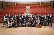 Orquesta Sinfónica del Sol suspende conciertos por el COVID-19