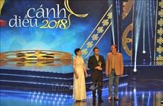 Posponen anuncio del premio nacional del cine vietnamita 2020 por COVID-19