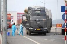 Reanudación de despacho aduanero en puertas fronterizas en Vietnam facilita comercio