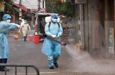 Vietnam sin nuevos casos de COVID-19 en las últimas 24 horas