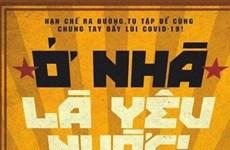 Periódico británico destaca carteles vietnamitas en lucha contra el COVID-19